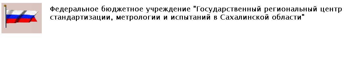 Руссо трейдинг